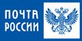 Почта России. Отслеживание корреспонденции